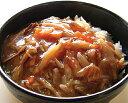 三絲群翅(ふかひれ丼の具)200g| 古樹軒 高級 品 ふかひれ フカヒレ 丼 国産 レトルト 中華惣菜 中華料理 簡単 湯せ…