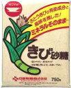 日新製糖 きび砂糖 750g ×10個