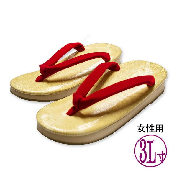 【あす楽】【大きいサイズ】女性用 草履 赤鼻緒 サンド底(スポンジ底)3L寸(特大)/天部分:25cm
