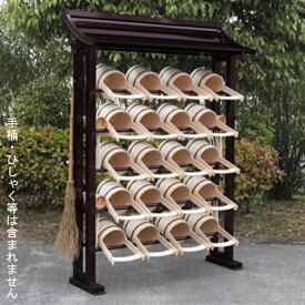 手桶棚 3型【配送区分:h】宅配便のみ・一部地域除き||送料無料||