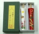 【お年賀/ギフト】絵蝋燭セット【蜂・蛍柄】2号×2本組[紙箱入]※紙箱のデザインは変更になる場合がございます。絵ろ…