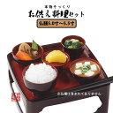 【あす楽】本物そっくりイミテーション お供え料理セット5.0寸〜5.5寸の仏膳に適応します食品サンプル/フードサンプル…