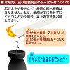 日本蜡烛白色,朱碇 (ikarigata) 2,燃烧时间 50 分钟日本蜡烛蜡烛蜡烛的蜡烛配件红会