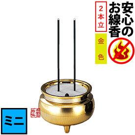 【安心の国産・日本製】安心のお線香ミニ(予備電池2個付) 色:金LEDライト 電子線香 点灯 消灯