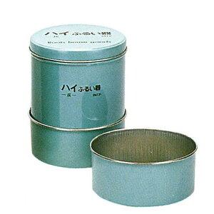 【日本製】灰ふるい器2 直径11.3cm×高さ14.3cm【配送区分:g】宅配便のみ・送料別途要