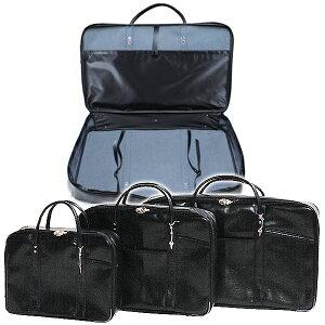 法衣鞄 黒 カブロン(PUレザー)製 中[幅50cm×高さ37cm×厚み9.5cm]法衣かばん/法衣カバン/ほういかばん【配送区分:h】宅配便のみ・一部地域除き||送料無料||