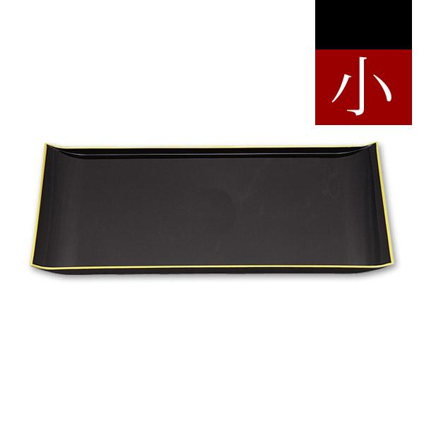 【日本製】[お盆/トレイ/トレー]焼香盆 黒(フチ金)小 奥行15.0cm×幅32.0cm×高さ2.2cm