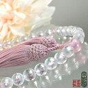 【あす楽】女性用 片手数珠 朝霧水晶切子 8ミリ ローズクオーツ仕立 正絹頭付房