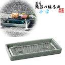 【日本製】小雪 陶器の線香皿 奥行9.0cm×幅18.3cm×高さ2.4cm