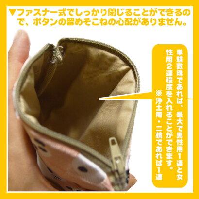 【ゆうパケットなら送料無料】おこさま数珠袋/お子様用数珠袋・ファスナーポーチ式パンダ柄2色[ピンク/グリーン]
