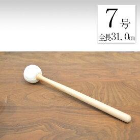 杢魚撥[白木柄・皮巻] 7号 全長31.0cm 杢魚倍/木魚撥/木魚倍
