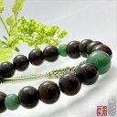 【あす楽】男性用 片手数珠 縞黒檀18玉 インド翡翠仕立 6本正絹紐房