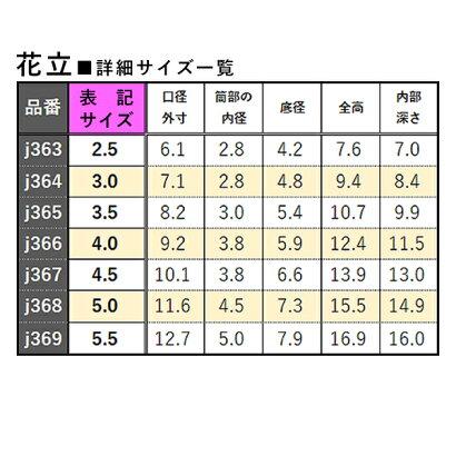 【あす楽】真鍮製地花立(じばなたて)色:宣徳色(せんとくいろ)4.0寸高さ12.3cm口径9.3cm´.