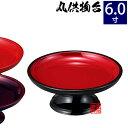 丸供物台(供物皿) ブラウン/ベージュ/黒(内朱)/朱/タメ 6.0寸(奥行18.0cm×幅18.0cm×高さ6.3cm)