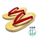 【あす楽】女性用 草履 赤鼻緒 サンド底LL寸/天部分:24cm