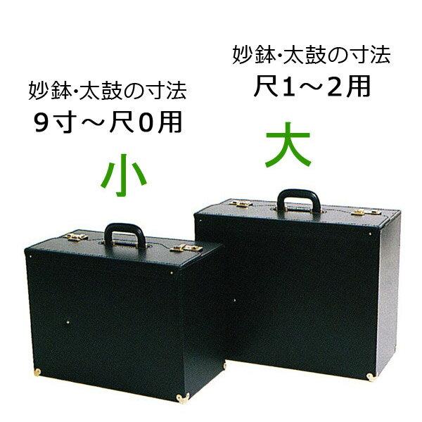 【送料無料】【日本製】鳴物カバン[箱入]小/幅49cm×高さ37cm×厚み26.5cm