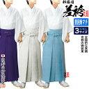 【あす楽】神職用袴 差袴(さしこ)[形状]襠有袴 角マチ型(馬乗袴の様なズボン状) [季節]合用 T/R[男角マチのみ・それ以…