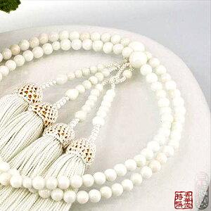【八宗用(全宗派対応)】女性用 略式二輪数珠本白珊瑚 5.5ミリ 正絹頭付白房京念珠 略式二輪数珠【配送区分:d】ゆうパケット(メール便)は全国一律&宅配便は一部地域除き  送料無料  