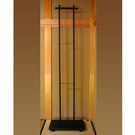 【あす楽】多目式 高級 掛軸飾り台高さ最大2m35cmまで伸長可能