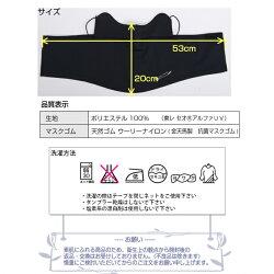 フェイスカバーA型【新型】息苦しくないUVフェイスカバーUVカットフェイスマスク