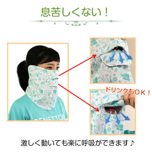 UVフェイスマスク