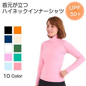 UV-Cut high necked  inner shirt    UPF50+