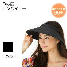 つば広 サンバイザー レディース UVカット おしゃれ UVカット率99%以上 紫外線対策 グッズ バラ柄 ワイド 帽子 ミセス 自転車 ガーデニング ギフト プレゼント 【送料無料】 あす楽対応