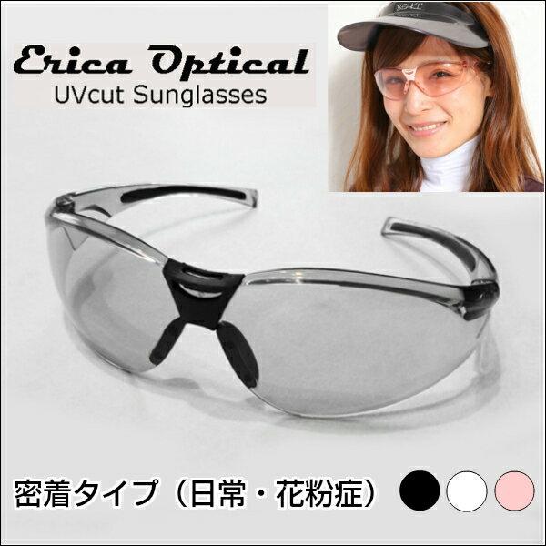 UVカット花粉対策サングラス メンズ レディース 超軽量 紫外線対策メガネ 色がうすい 花粉症対策 ブラック ホワイト ピンク