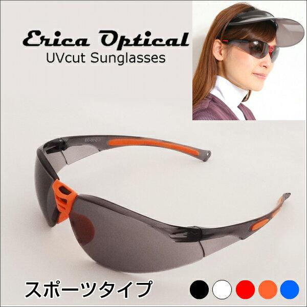 UVスポーツサングラス レディース メンズ スポーツ用 軽量 紫外線対策 ブラック ホワイト オレンジ ライトブルー レッド