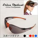 UVスポーツサングラス レディース メンズ UVカット スポーツ用 軽量 紫外線対策 ブラック ホワイト オレンジ ライトブルー レッド