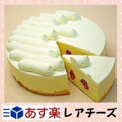 記念日にもピッタリ☆ワンランク上のレア・チーズ☆