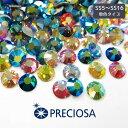 チェコ製 ラインストーン ネイルパーツ プレシオサ PRECIOSA 単色パック オーロラカラー 20色 ネイル パーツ ストーン…