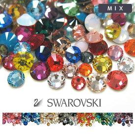 スワロフスキー ネイルパーツ ラインストーン ネイルサイズMIX 100粒 11タイプ 選べる お試し ネイル パーツ スワロ Swarovski ss5/ss7/ss9 ランダムに入っています