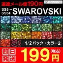 Swa-col2-spack1