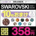 Swaomake1 1