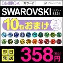 Swaomake4 1