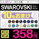 Swaomake5-1