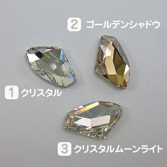 Random cut Swarovski #4756 Galactic Flat Fancy Stone 19 x 11.5 mm bigs tone Swarovski special cut