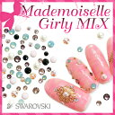 Madegirly mix 1