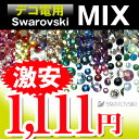 Mix 112 1 decoden