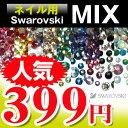 Mix 112 1 nail 100a