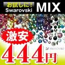 Mix 112 1 otam