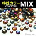 Mix 112 1 sp