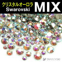 Swa mix abcry 1