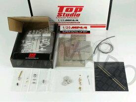 Top Studio マクラーレン MP4/4スーパーディティールアップセット 1/20 MD29011