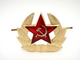 ソビエト軍 ロシア 実物 ウシャンカ用 レッドスター バッジ