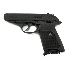 【マラソン期間中全品ポイント10倍!】【3点セット】 KSC P230JP 発火モデルガン キャップ火薬 ダミーカート 日本警察拳銃