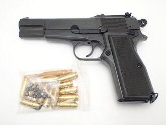 勃朗宁 Marushin 高功率军事硬件后座射击模型枪