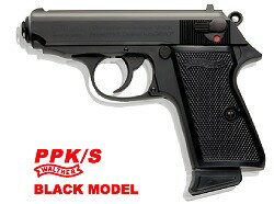 マルゼン ワルサー NEW PPK/S ブラックモデル ブローバック ガスガン