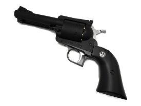 マルシン MARUSHIN ガスガン スーパーブラックホーク 4.62インチ ブラック HW プラグリップ付 18歳以上 リボルバー 銃 サバゲー (062306)